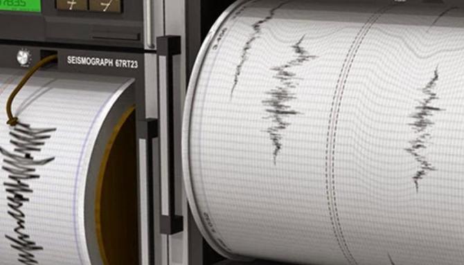 Seismul a avut o intensitate de 3,3 grade