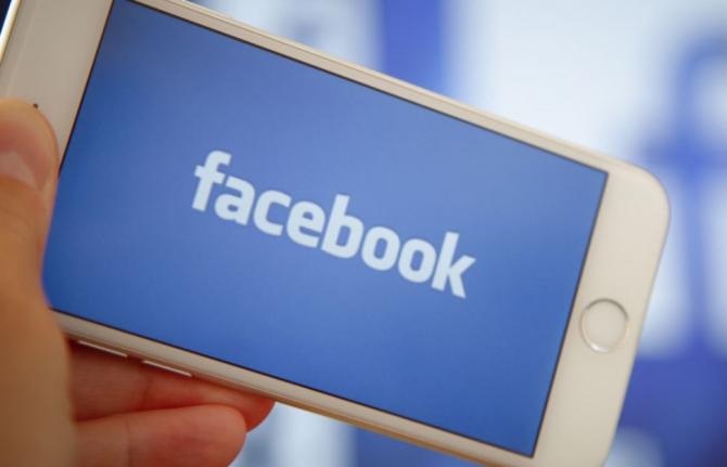 Rețeaua socială este foarte nemulțumită