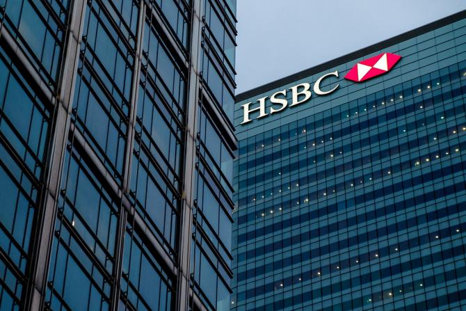 HSBC Holdings Plc va avea un nou director general