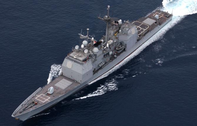 Navele de tip Tigonderoga, ceva unic în US Navy