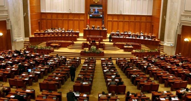 Noua lege elimină o inechitate, spun inițiatorii