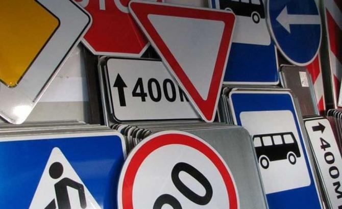Era vorba de marcaje rutiere