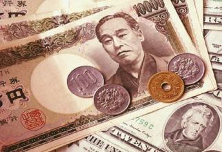 Ministerul Apărării al Japoniei are un nou buget-RECORD