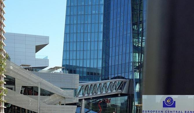 Banca Centrală Europeană (BCE)