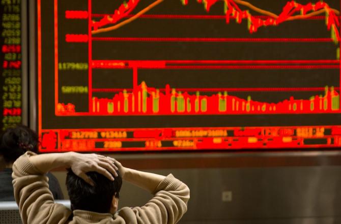 Bursa din Filipine s-a închis