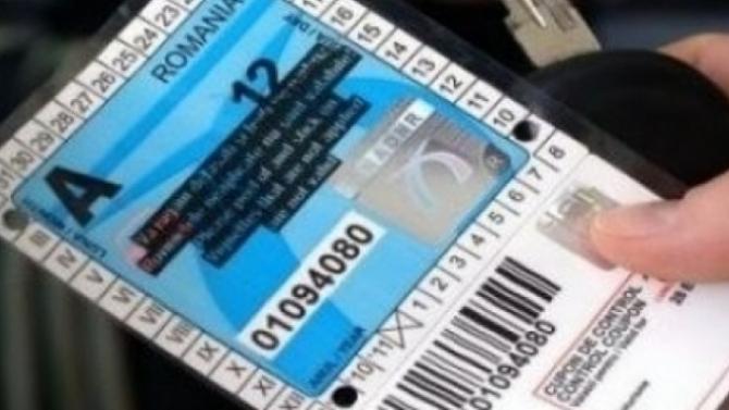 CNAIR anunță că vor exista probleme la emiterea rovinietelor
