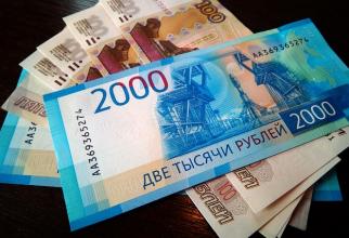 Sute de miliarde de ruble