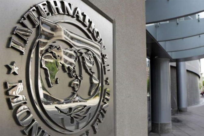 Noile estimări privind economia mondială ale Fondului Monetar Internațional vor mult mai scăzute