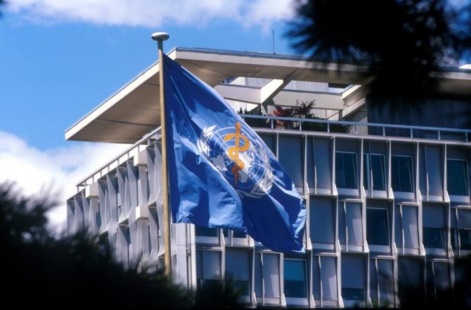 Sediul central al Organizației Mondiale a Sănătății