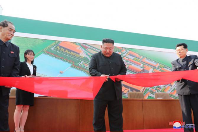 Kim Yo Jong și Kim Jong Un