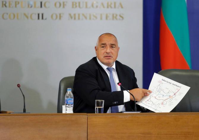 Conform exit poll-urilor Gallup International, partidul conservator al lui Borisov, GERB, a obţinut circa 25% din voturi.