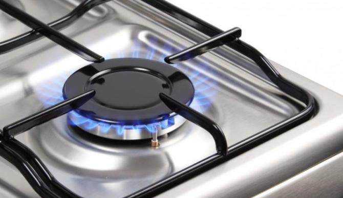Ministrul Economiei: Avem o ieftinire a preţului gazelor