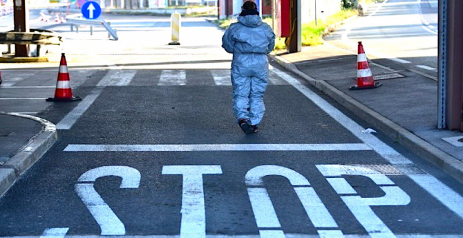 Grecia a închis această graniță