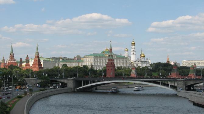 Rusia ar putea profita de o anumită situație