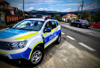Politia Română are un nou șef