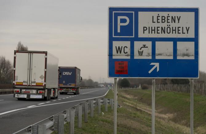 Ungaria reinstituie controalele la granițele sale