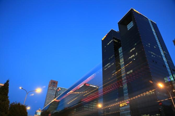 Beijing a prezentat ultimele cifre oficiale