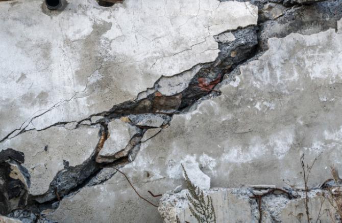 """Cutremur în România. A """"ZGUDUIT"""" un județ"""