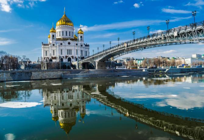 Moscova ar putea RIPOSTA! Ce urmează