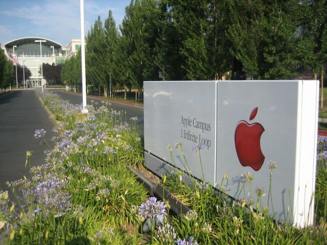 Apple vrea să majoreze cu 20% producția noului model de Iphone
