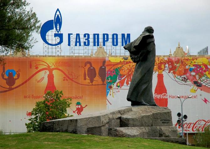 Gazprom resimte scăderea cererii de gaze / Foto: Martin Griffiths / Flickr