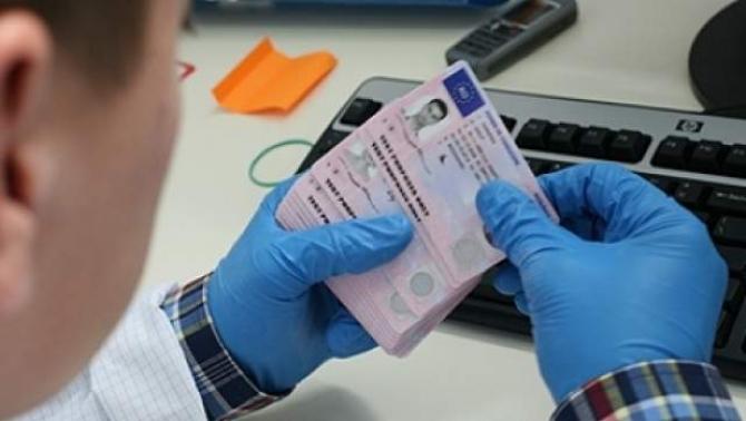 Nouă modificare a vârstei la care se poate obține permisul