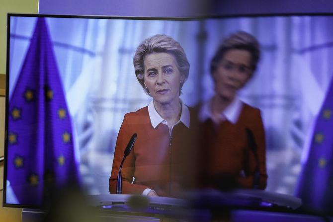 Ursula von der Leyen / Foto: Parlamentul European