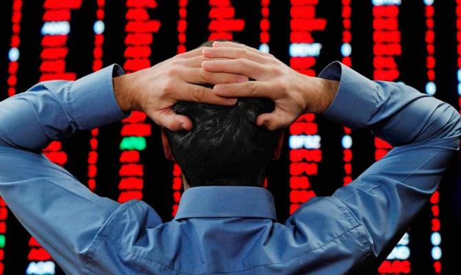 New York - Bursa de pe Wall Street a închis şedinţa de joi în scădere, după ce preşedintele Rezervei Federale SUA, Jerome Powell, nu a indicat că ar putea fi majorat programul de achiziţii de titluri de trezorerie şi obligaţiuni ipotecare.
