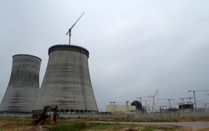 Foto: centrala nucelară de la Astraveț