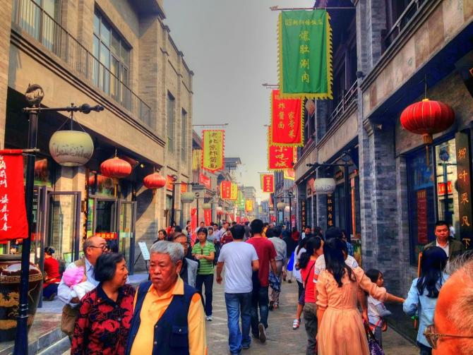 China a ÎNCHIS un oraș din nordul țării. DE CE