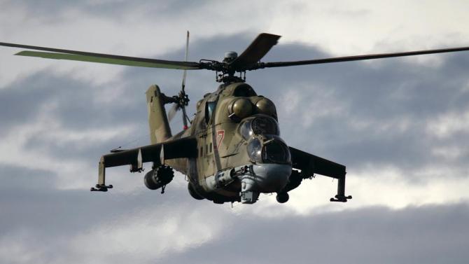 Elicopte MI-24