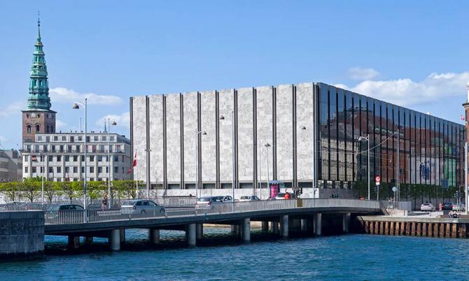 Banca Centrală a Danemarcei