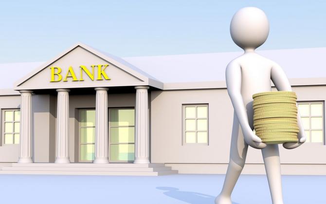 Analiza ţintită a modelelor interne a fost realizată de BCE în rândul a 65 de mari bănci din zona euro.