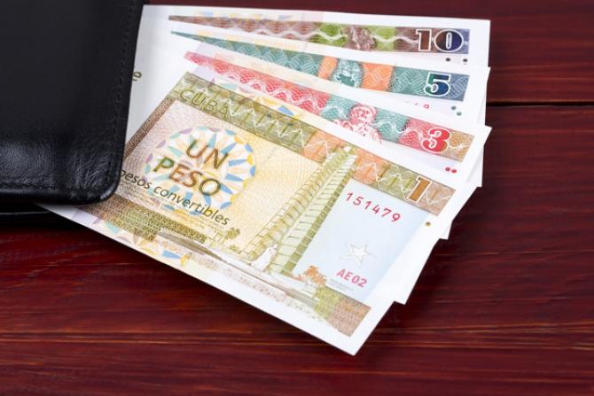 Schimbare TOTALĂ pentru o țară! Va uni cele două valute de la 1 ianuarie 2021