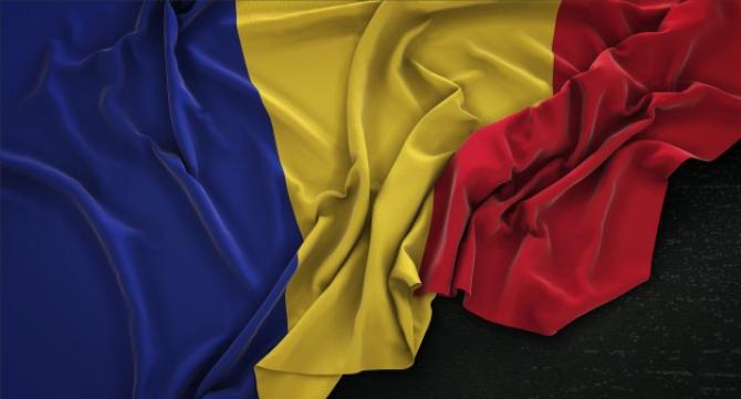 Ziua Naţională a României FĂRĂ public şi cu respectarea mai multor măsuri