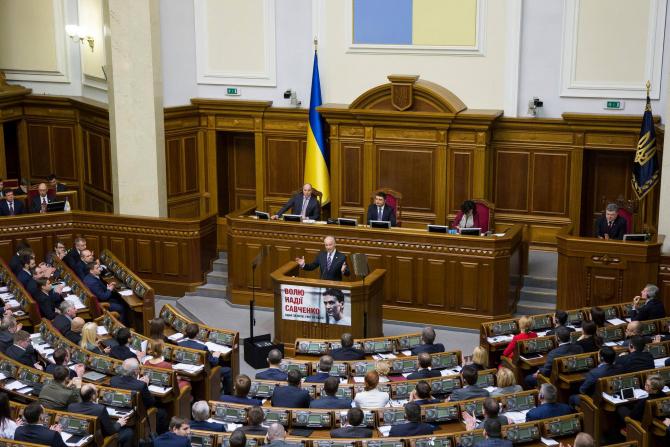 Parlamentul Ucrainei