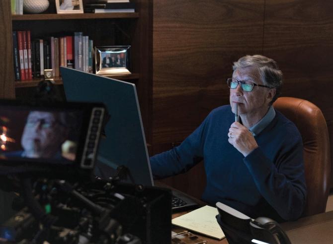 Bill Gates a spus NU! Nu este de ACORD
