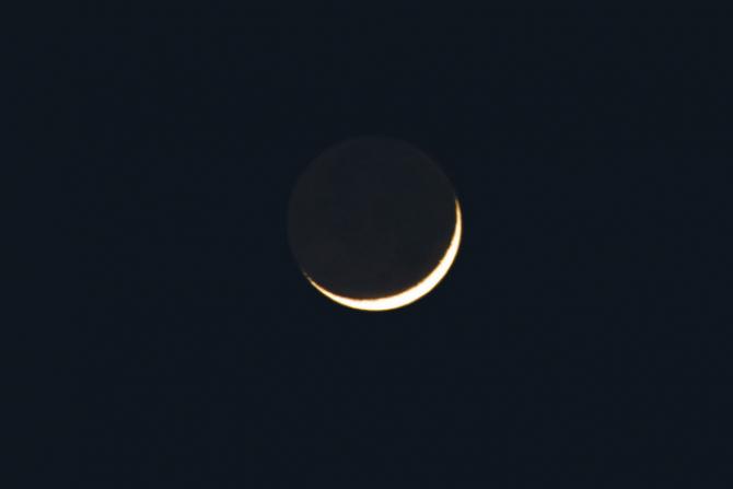 Lună nouă