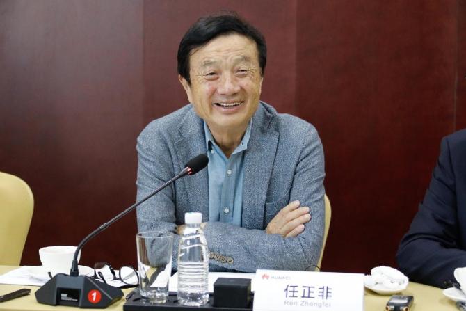 Ren Zhengfei după ceremonia de deschidere a Laboratorului de Inovație Minieră Inteligentă din Taiyuan