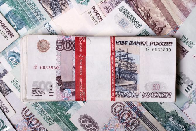 Economia Rusiei s-a contractat puternic pe fondul crizei generate de pandemie