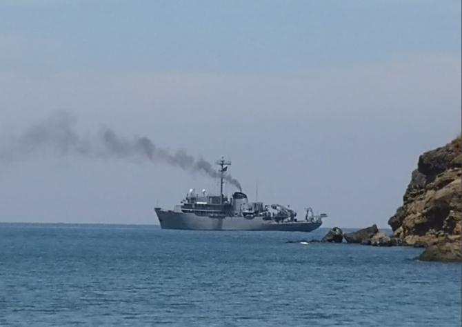 Marina turcă a arătat că vasul de cercetare Çeşme va efectua un sondaj hidrografic în perioada 18 februarie - 2 martie în apele internaționale