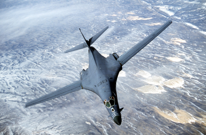 Bombardierele americane sunt pregătite