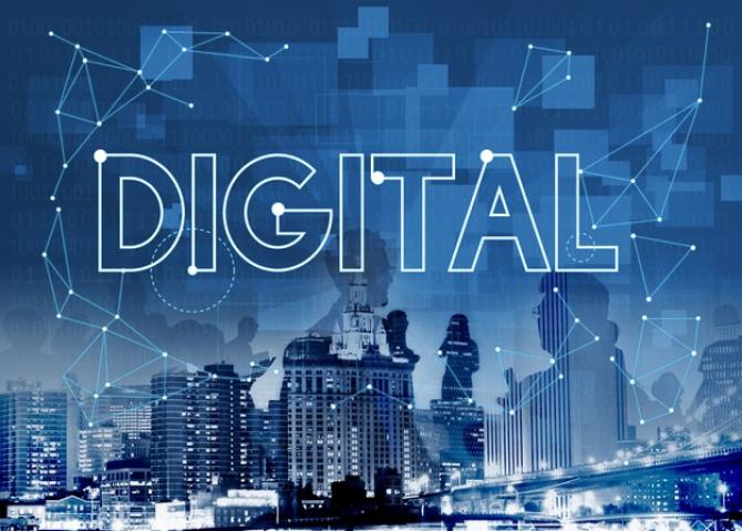 Hiperdigitalizarea. Viitorul digital al anilor 2025 într-o prezentare graduală