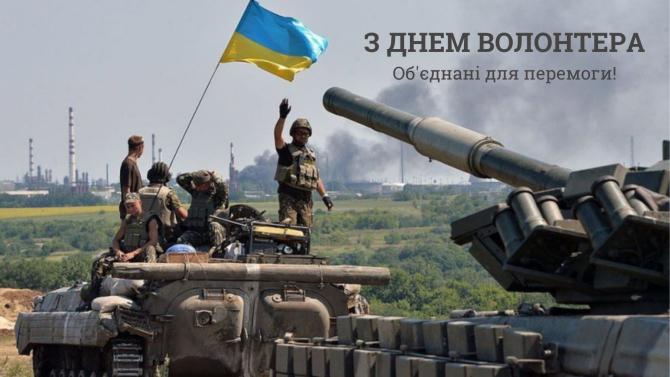 """Dmitri Peskov a spus că o reluare la scară largă a conflictului militar din estul Ucrainei ar constitui """"o linie roşie""""."""