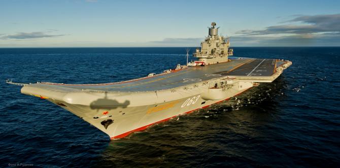 Portavionul Amiralul Kuznetzov