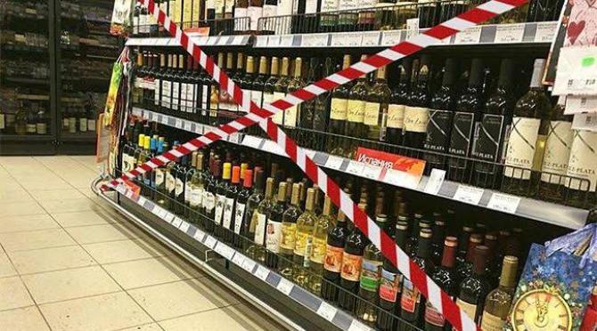 Turcia interzice comericalizarea alcoolului