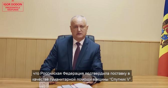Igor Dodon, la sediul ambasadei Republicii Moldova în Rusia