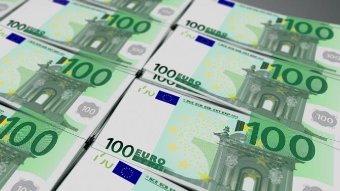 Banca Națională a anunțat un curs de referință mai mare pentru euro.