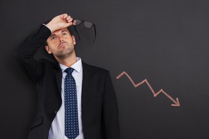 Produsul intern brut a scăzut anul trecut