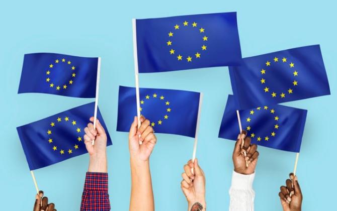 Fără instituții din afara UE